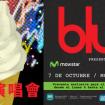 Blur en Chile 2015