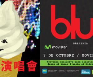 Blur confirma su regreso a Chile